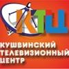 """ООО """"Уралпромсервис"""""""