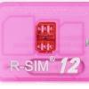 R SIM Gevey RSim купить во Владивостоке