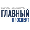 АН_ГЛАВНЫЙ_ПРОСПЕКТ недвижимость екатеринбург