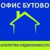 "Агентство недвижимости ""Офис Бутово"""