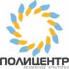 Рекламное агентство ПолиЦентр