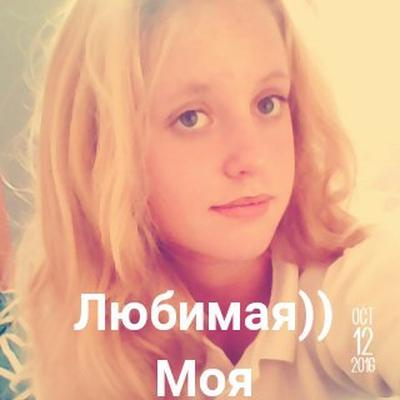 Екатерина Рыбалова, Коелга