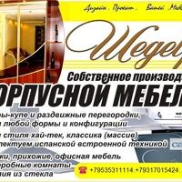 АлексейПотапов