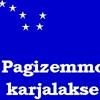 Карельскому языку - официальный статус в Карелии