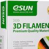 Пластик для 3D печати eSUN