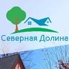 """УК """"Северная Долина"""" продажа участков и домов"""
