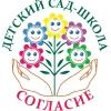 Soglasie Ekaterinburg