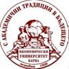 Экономический университет-Варна