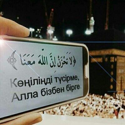 Нурдаулет Алиханов