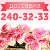 Цветы доставка Красноярск | букеты невесты