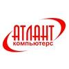 Атлант Компьютерс