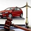 Юридическая консультация для автомобилистов