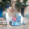 МБДОУ Детский сад № 131 г. Чебоксары