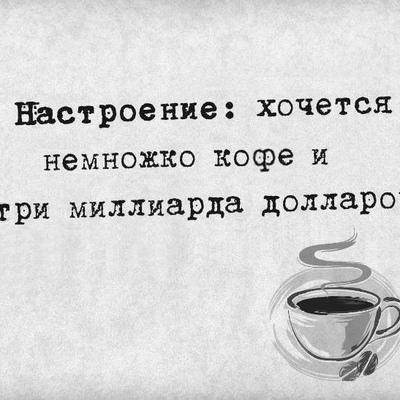 Светлана Ильина, Нижний Новгород
