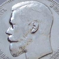 КонстантинКопейкин