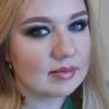 Yulia Kuzyomkina