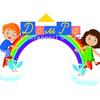 Детский Монтессори-центр «ДомРа» в Талицах