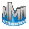 """ООО """"Метмашпроект"""""""