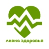 """Интернет магазин """"Лавка здоровья"""""""