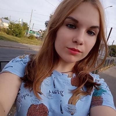 Анастасiя Тарасова, Иванополь