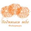 Фейерверк, салют в Раменское, Воскресенск.