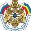 Главное управление МЧС  по Ростовской области
