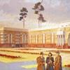 Краснокамский краеведческий музей