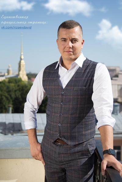 Давид Ризаев