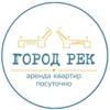 Город Рек - квартиры посуточно в Петербурге