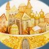 """Тридевятое Царство"" - сказочная мастерская"