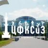 Центр спорта на Васильевском острове
