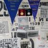Торпедовские архивы