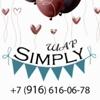 SimplyШар-оформление воздушными шарами