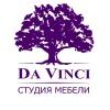 DA VINCI КУХНИ | Мебель на заказ в Архангельске