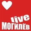 МОГИЛЕВ Live