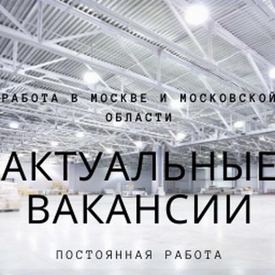 Ирина Кондратова, Донецк