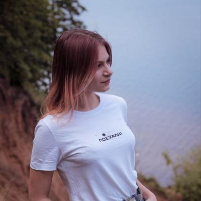 Наталья Пантелейчук