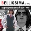 Ателье по пошиву одежды Studio Bellissima