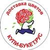 Доставка цветов | Севастополь | Крым | цветы