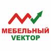 Мебель Челябинск / Копейск
