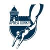 Фридайвинг в Нижнем Новгороде с Apnea Club Gorky