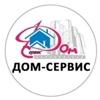 ДОМ-СЕРВИС | ремонт квартир в Калининграде