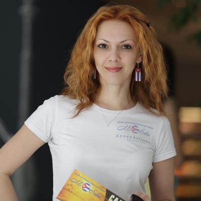 Алёна Антонюк