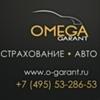 """Страховой брокер """"Omega"""" ищет страховых агентов"""