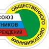 Тюменская областная организация