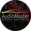Студия автозвука Audiomaster (Казань)