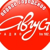Радио АВГУСТ