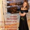 Оперное пение, уроки вокала/флейты Елены Исаевой