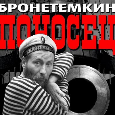 Андрей Филипенин, Москва