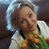 Svetlana Bondus